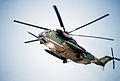 HH-53C in flight South Korea 1982.JPEG