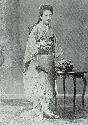 Prince Kaya Kuninori - Image: HIH Princess Kaya Yukiko