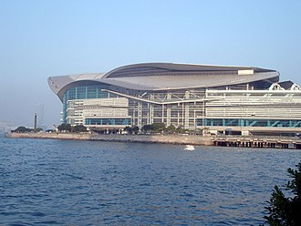 World Trade Organization Ministerial Conference of 2005 - The new wing of the Hong Kong Convention and Exhibition Centre in Wan Chai North was the main venue for the Conference.