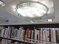 HK 何文田 Ho Man Tin KPL 九龍公共圖書館 Kowloon Public Library interior Nov 2017 IX1 ceiling lamp.jpg