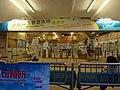 HK 沙田賽馬會游泳池 Shatin Jockey Club Swimming Pool name sign night 源禾路 Yuen Wo Road May 2016 DSC.JPG