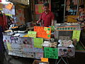 HK 長洲 Cheung Chau San Hing Praya Road Tai Hing Tai Road Dec-2013 ZR2 snack food stall.JPG