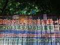 HK CWB 維多利亞公園游泳池 new Victoria Park Swimming Pool banner Sept-2013.JPG