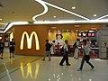 HK Chai Wan Hing Wah Plaza restaurant McDonalds visitors Sept-2012.JPG