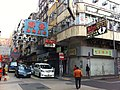 HK Jordan 吳松街 Woosung Street 寧波街 Ning Po Street restaurant shop sign Foot massage morning am Jan-2014.JPG