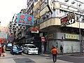 HK Jordan 吳松街 Woosung Street 寧波街 Ning Po Street restaurant shop sign Foot massage morning am Jan-2014.JPG