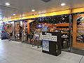 HK Kln Bay evening 麗晶商場 Richland Garden Shopping Centre interior shop Fairwood.JPG