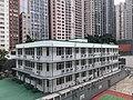 HK ML 半山區 Mid-levels 般咸道官立小學 Bonham Road Government Primary School October 2020 SS2 06.jpg