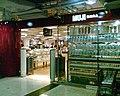 HK MujiStore Shatin.JPG