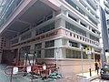 HK SW 上環 Sheung Wan 高陞街 Ko Sing Street 保良局郭羅桂珍護老院 Po Leung Kuk Kwok Law Kwai Chun Home For The Elderly August 2019 SSG 07.jpg