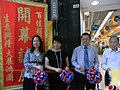 HK SW 119 Queen's Road West Park'n Shop Grand Open Ribbon-cutting ceremony Aug-2012 082.JPG