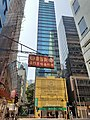 HK Sheung Wan 摩利臣街 Morrison Street 皇后大道中 Queen's Road Central October 2019 SS2 panoramic 03.jpg