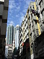 HK Sheung Wan Hollywood Road view 80 Robinson Road June-2012.JPG
