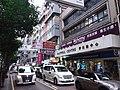 HK TST 尖沙咀 Tsim Sha Tsui 漢口道 Hankow Road shop March 2020 SSG 05.jpg