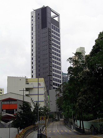 Rosanna Wong - The headquarters of the Hong Kong Federation of Youth Groups in Pak Fuk Road, North Point.
