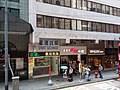 HK Tram tour view Sheung Wan 德輔道中 Des Voeux Road Central August 2018 SSG 04.jpg