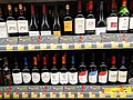 HK WC 灣仔 Wan Chai 軒尼詩道 308 Hennessy Road 集成中心 C C Wu Building basement ParknShop Supermarket goods bottled wines September 2020 SS2 16.jpg