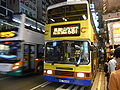 HK night Causeway Bay 城巴 Hennessy Road CityBus 681.jpg
