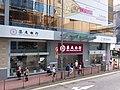 HK tram tour view July 2019 IX2 12.jpg