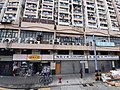 HK tram view 石塘咀 Shek Tong Tsui 德輔道西 Des Voeux Road West 均益大廈一期 Kwan Yick Building shops October 2019 SS2 09.jpg
