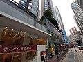 HK tram view SKW 筲箕灣道 Shau Kei Wan Road February 2020 SS2 23.jpg