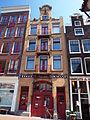 Haarlemmerplein, Nr 7 De Roode Bioscoop, foto 1.JPG