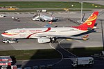 """Hainan Airlines Airbus A330-243 B-6088 """"Dynasty"""" livery (22044943514).jpg"""