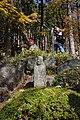 Hakone – Japan (4119678516).jpg