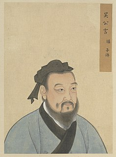 Yan Yan (disciple of Confucius) disciple of Confucius