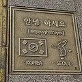 Hangul.jpg
