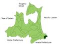Hashikami in Aomori Prefecture.png