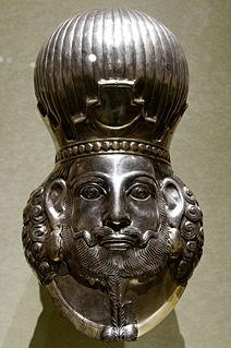 Shapur II Shah of Persia