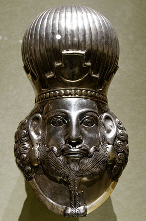 Shapur II - Bust of Shapur II