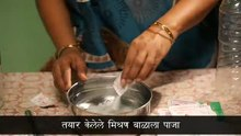 चित्र:HealthPhone-use-of-ors-and-zinc-marathi-mobile.webm