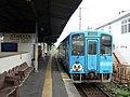 Heisei Chikuho 408 at Tagawa-Ita Station.jpg