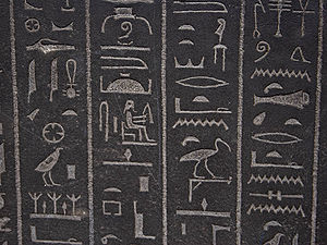 Emblem of the West - Image: Hieroglyphs