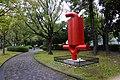 Hiroshima Art Museum 廣島美術館 - panoramio.jpg