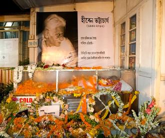 Hiren Bhattacharyya - The Final Journey of Hiru Da