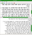 Hocr-gtk-bible.png