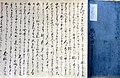 Hojyoki codex Daifukukohji.jpg