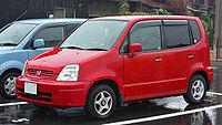 Honda Capa thumbnail