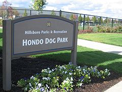 Hondo Dog Park entrance.JPG