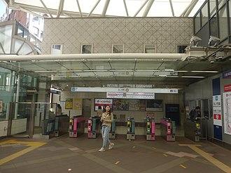 Hongō-sanchōme Station - Marunouchi Line ticket gates, 2018