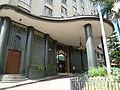 Hotel Nutibara-entrada.jpg