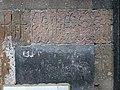 Hovhannavank (cross in wall) (15).jpg