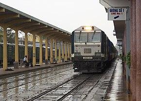 越南铁路D20E型柴油机车