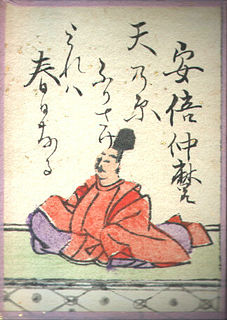 Abe no Nakamaro Japanese writer