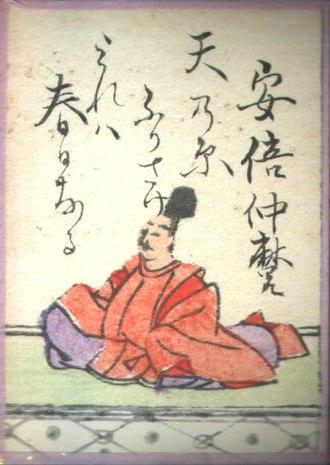 Abe no Nakamaro - Abe no Nakamaro from Hyakunin Isshu