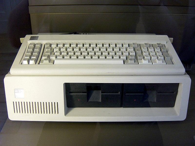 File:IBM PC 5150 no monitor.jpg