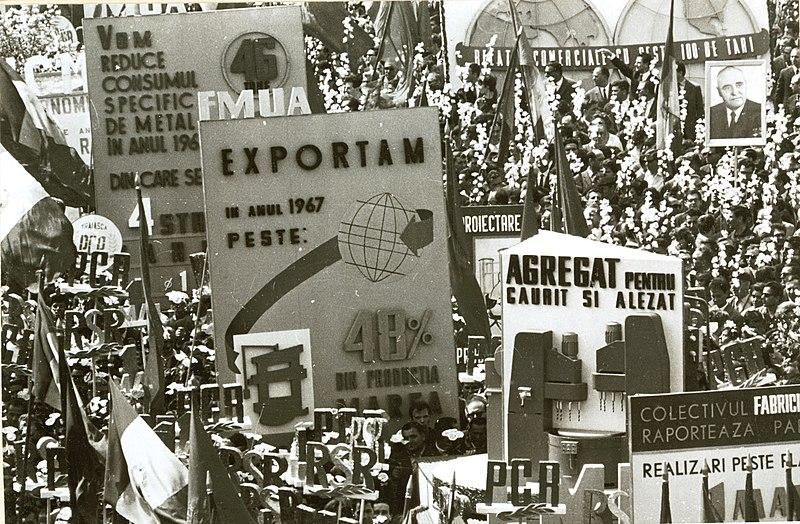 IICCR G005 May 1st rally in Bucharest.jpg